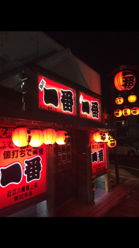 近江八幡堀上店